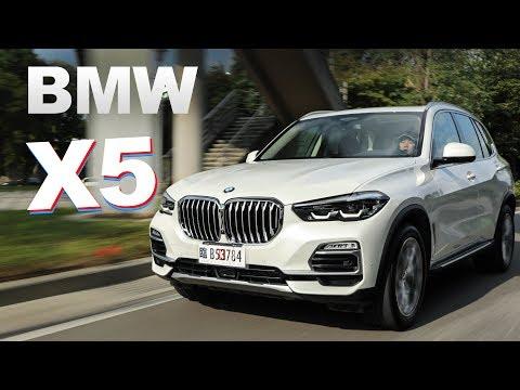 成熟穩重 歐系旗艦高富帥|BMW X5
