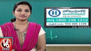 Infertility Problems   Reasons And Treatment   Homeocare International   Good Health   V6 News