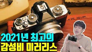 2021년에 이런 카메라가... [필름카메라 FM2의 …
