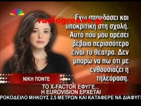 Nikki Ponte @ STAR Channel about Eurovision (04.02.2011)