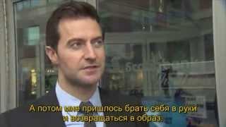 Интервью Ричарда Армитиджа для CityTV с русскими субтитрами
