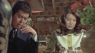 バーに勤める直子(篠ヒロコ)は愛人(伊吹吾郎)の名を語る男によびだ...
