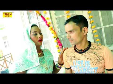 album le ke chali e raja ji singer suraj kumar bhardwaj