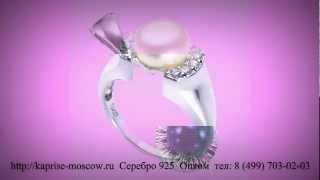 Серебро 925 оптом(, 2012-08-02T17:31:59.000Z)