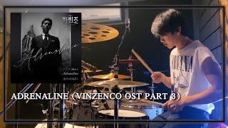 Solar - Adrenaline (Vinzenco ost part 3) | Drum Cover | Gene OVD 14 Years old