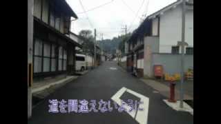 大江町ウォーキングマップ8