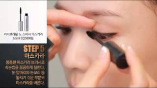 [SINGLES BEAUTY]  HOWTO : 조윤희의…