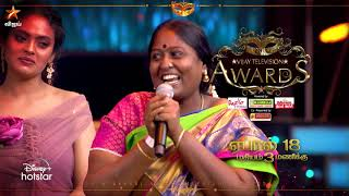 6th Annual Vijay Television Awards | 18th April 2021 - Promo 5