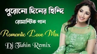 Nonstop Hindi Romantic Love Song & Love Mix ।। Dj Tuhin Remix ।। Arpan Music Studio