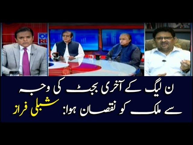 Previous budget by PML-N caused harm to the country: Shibli Faraz