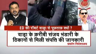Is Rahul Gandhi making fuzz over Rafale just to save Robert Vadra?
