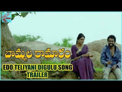 Edo Teliyani Digulu Song Trailer ||  Bommala Ramaram Movie || Soori, Thiruveer, Priyadarshan