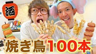 【100本企画】焼き鳥って意外と100本余裕なんじゃない?