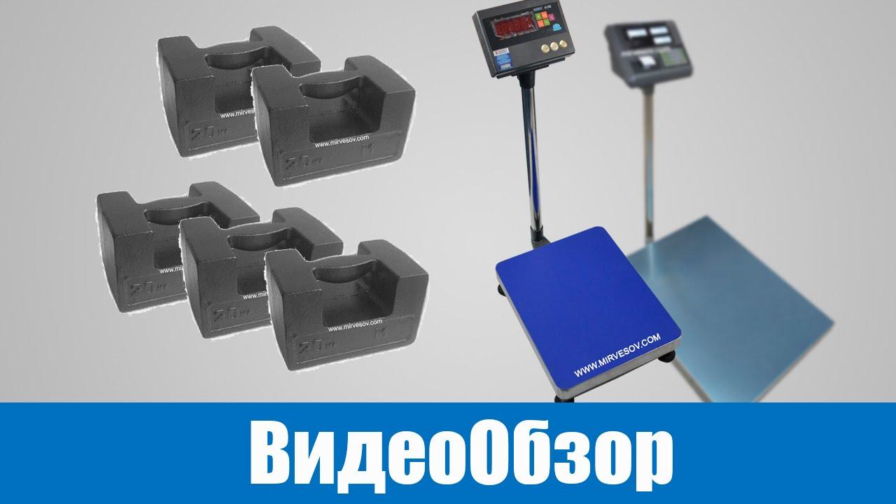 Компания «штрих-м спб» предлагает электронные весы по лучшим ценам в санкт-петербурге. Оформить заказ на электронные весы вы можете прямо сейчас, позвонив нам по телефону: +7 (812) 622-11-00.