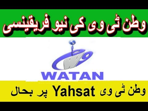 Watan Tv New Frequency