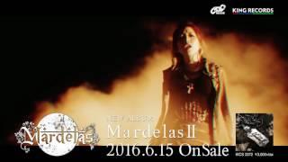 Mardelas - 神風