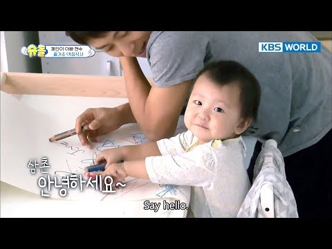 [1Click Scene] Introducing 'TROS' new baby, Jane! (The Return of Superman Ep.202)