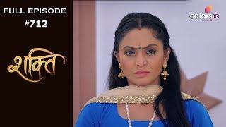 Shakti - 15th February 2019 - शक्ति - Full Episode