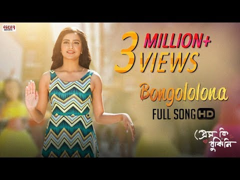 Bongo Lolona (Full Video) | Prem Ki Bujhini | Om | Subhashree | Latest Bengali Song 2016 thumbnail