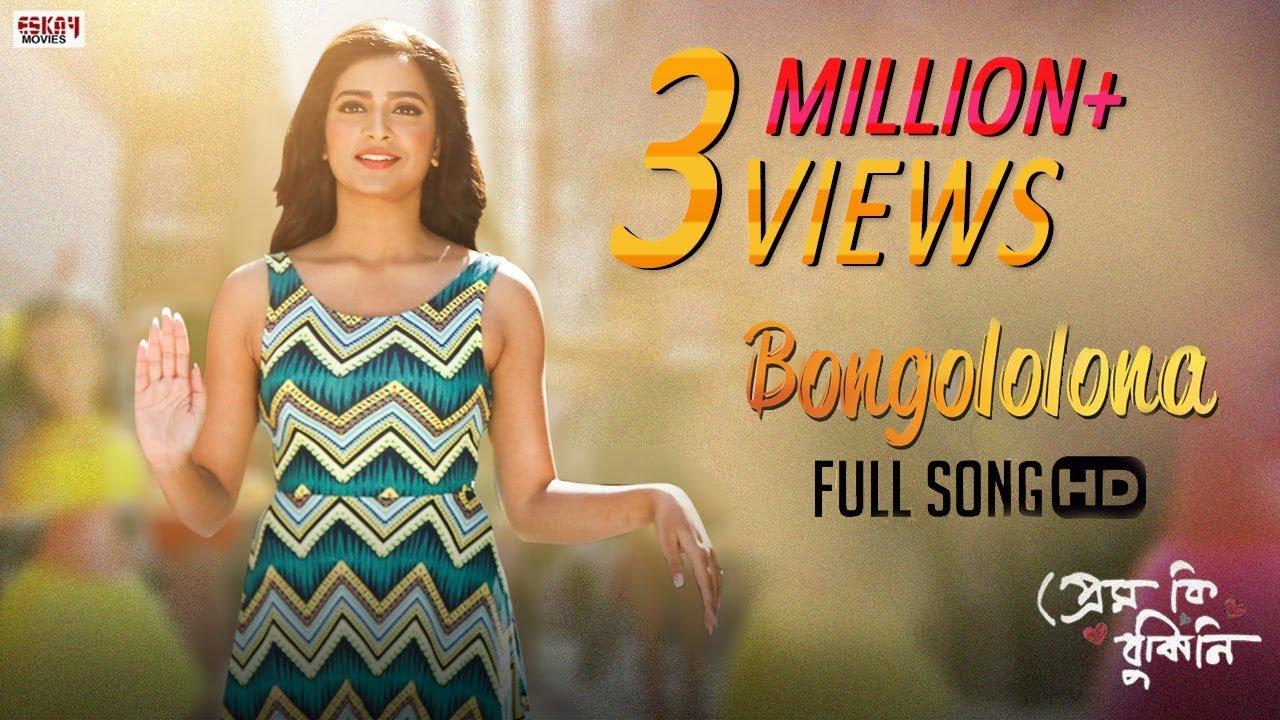 Bongo Lolona (Full Video)   Prem Ki Bujhini   Om   Subhashree   Latest Bengali Song 2016