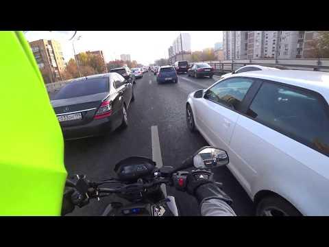 На мотоцикле по пробке из Новой Трехгорки в Москву до Поклонной горы.