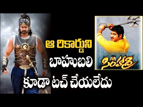 Thumbnail: Baahubali Cannot Beat NTR Simhadri Alltime Record | Baahubali Movie Updates | Telugu Cinema