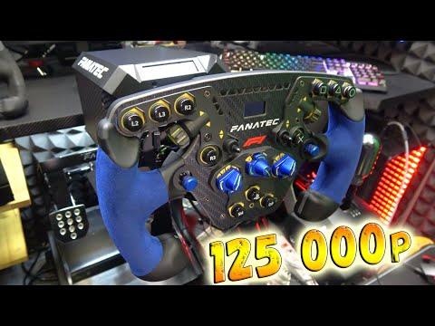 Обзор Fanatec Podium Racing Wheel F1 и первый взгляд на новую студию Sonchyk