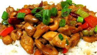 Cashew Chicken Recipe - Chicken & Cashews - Chinese Food Recipe