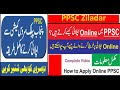 - How to apply for PPSC Zilladar Posts-Zilladar Past  papers- A complete Guidance Till Preparation