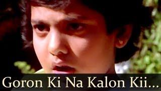 Disco Dancer - Goron Ki Na Kalon Ki Duniya Hai Dilwalon Ki - Usha Mangeshkar