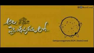 samajavaragamana-bgm-ringtone-download-link-ala-vaikunta-puram-lo-songs-sid-sriram-aa