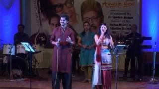 Tu chhupi hai kahan main tadapta ... by Gaurav Bangia & Shruti Rane