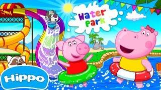 Гиппо 🌼 Аквапарк 🌼 Веселые водные горки 🌼 Мультик игра для детей (Hippo)