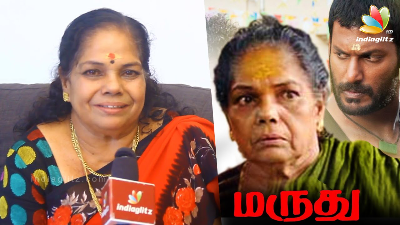 "Download ""I'm proud everyone called me Manorama"" - Kulappulli Leela aka 'Maruthu Paati' Interview"