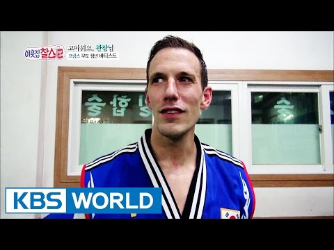 My Neighbor, Charles | 이웃집 찰스 - Ep.75 [ENG/2016.08.05]