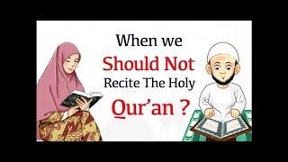 When we should not recite The Holy Quraan? #learnquraan