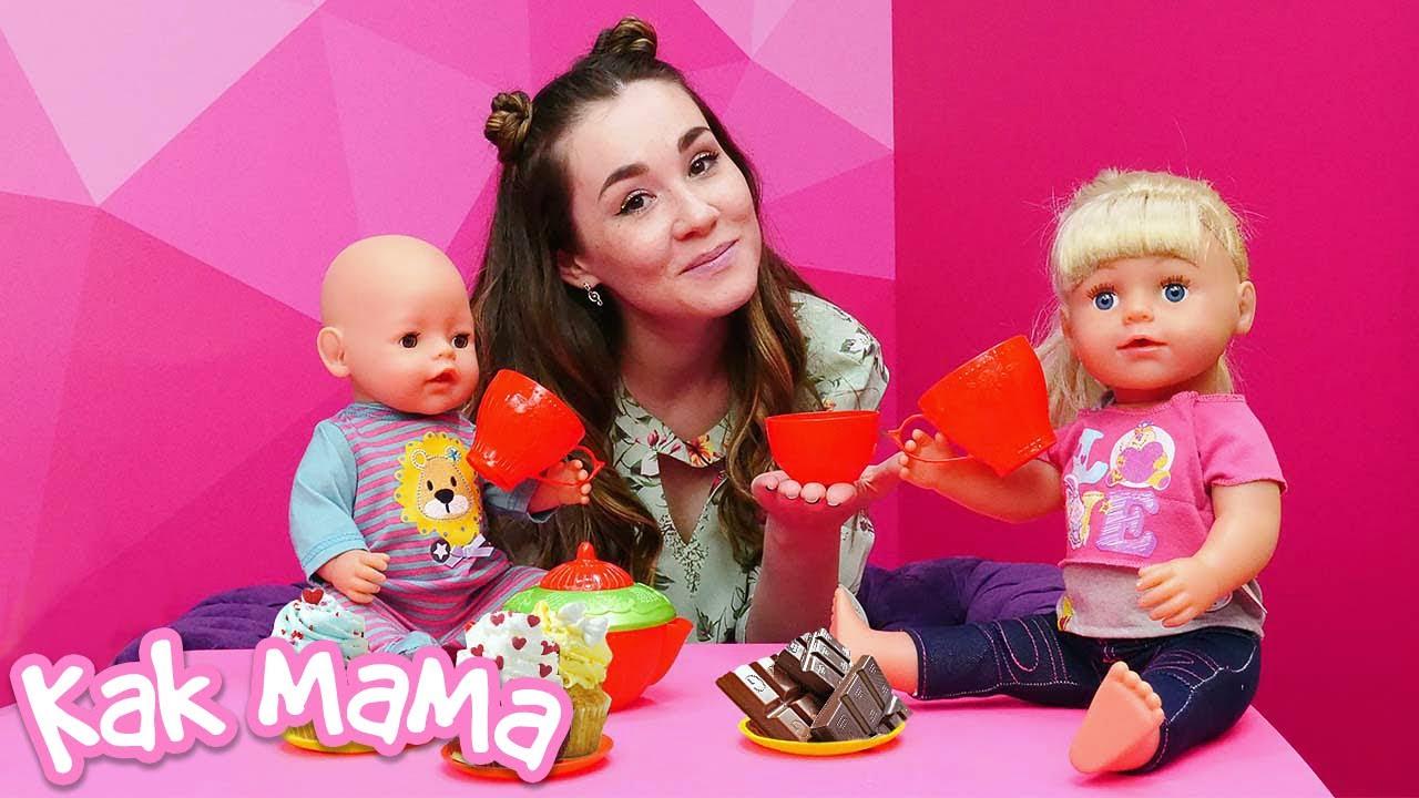 Беби Бон Эмили и вкусняшки из Плей До! Видео для девочек Как Мама про игрушки и Play Doh