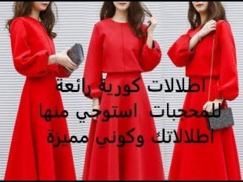 35d0e314d Bussiness ; hallyufashion55@. ملابس للشتاء 2018 / تصاميم كورية بموضة اللؤلؤ  ...