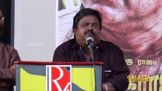 Ore Oru Raja Mokka Raja Audio Launch | Galatta Tamil