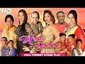 URDI BABA (FULL DRAMA) - NEW PAKISTANI COMEDY PUNJABI STAGE DRAMA - HI-TECH MUSIC