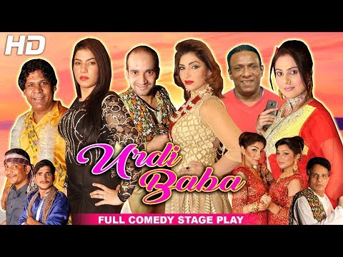 URDI BABA (FULL DRAMA) - NEW PAKISTANI COMEDY PUNJABI STAGE DRAMA - HI-TECH MUSIC