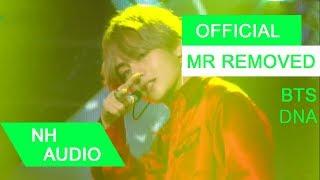 [MR Removed] BTS (?????) - DNA MP3