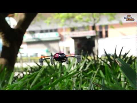HobbyKing Product Video - Walkera QR Ladybird Quadcopter