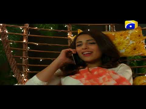 Ru Baru Ishq Tha - Episode 1 | HAR PAL GEO