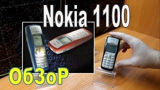 Nokia 1100 - Обзор на мобильный телефон из прошлого! Нокиа Индия!