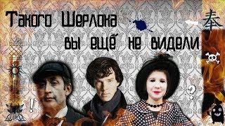 В гостях у Шерлока Холмса на Бейкер стрит