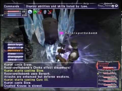 Final Fantasy XI Gusgen Mines Notorious Monster Guide