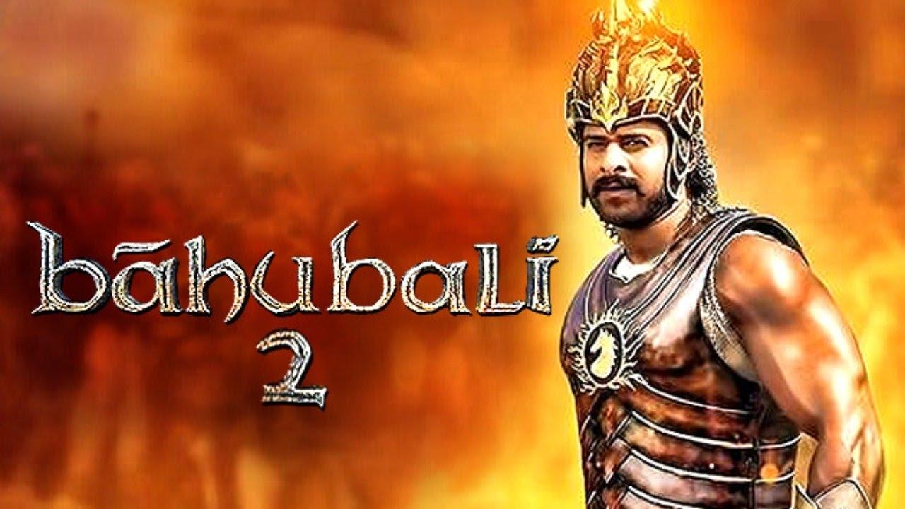 Bahubali The Hero 2 2017 Telugu Film Short Cut Prabhas Anushka