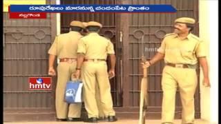 Video Open Air Jail Soon in Chandampet | Telangana | HMTV Special Focus download MP3, 3GP, MP4, WEBM, AVI, FLV Mei 2018