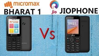Jio Phone vs Micromax Bharat 1 4G Phone Comparison | Which one is Better 4G Feature Phone ?